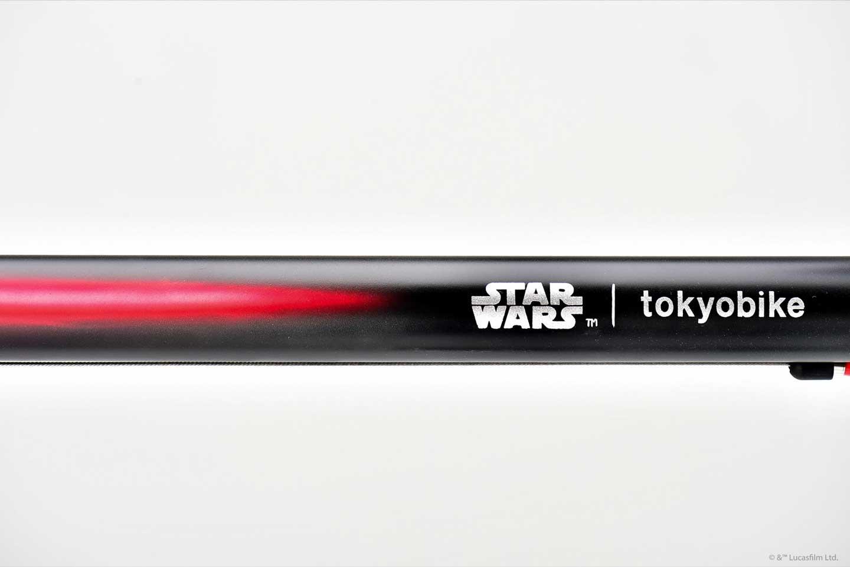 STAR WARS x tokyobike Kylo - Collaboration logo