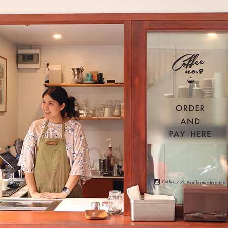 ร้านกาแฟ Coffee No. 9 อารีย์ ซอย 1