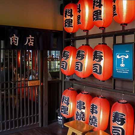ร้านปิ้งย่าง Seiniku อารีย์ พหลโนธิน 7