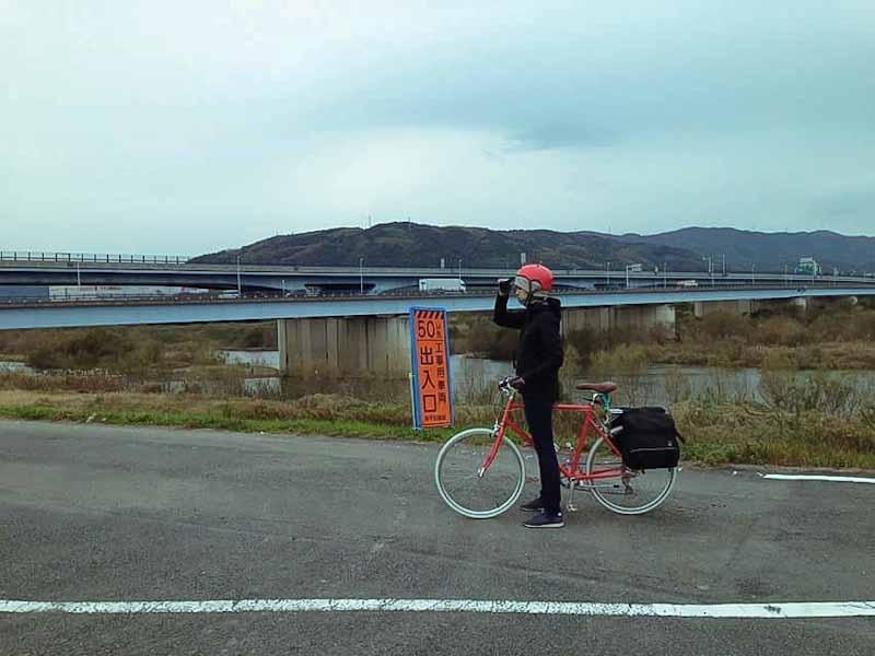 เส้นทางระหว่างเกียวโตไปนารา
