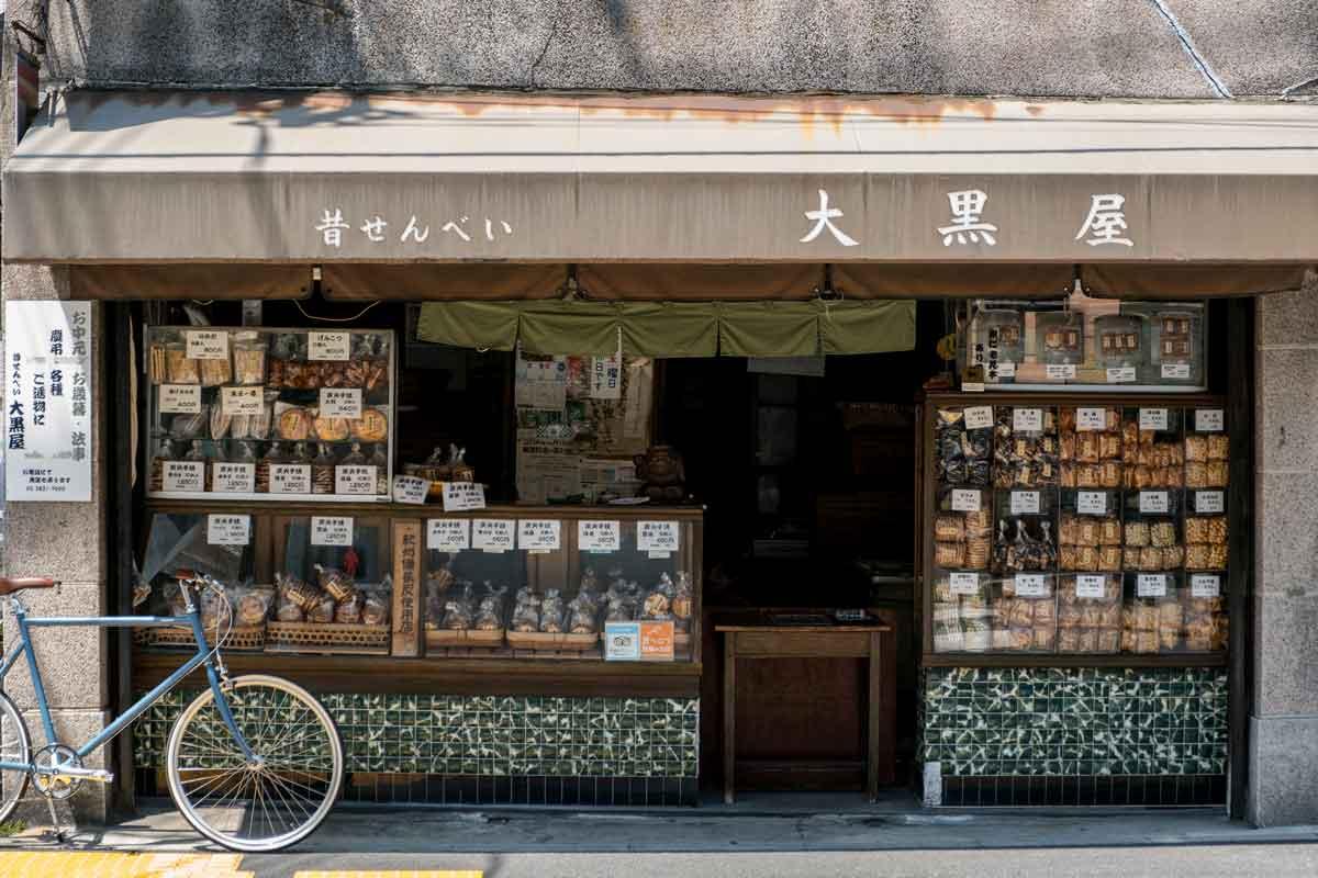 เที่ยวญี่ปุ่น เช่าจักรยาน ขี่เที่ยวญี่ปุ่น โตเกียว