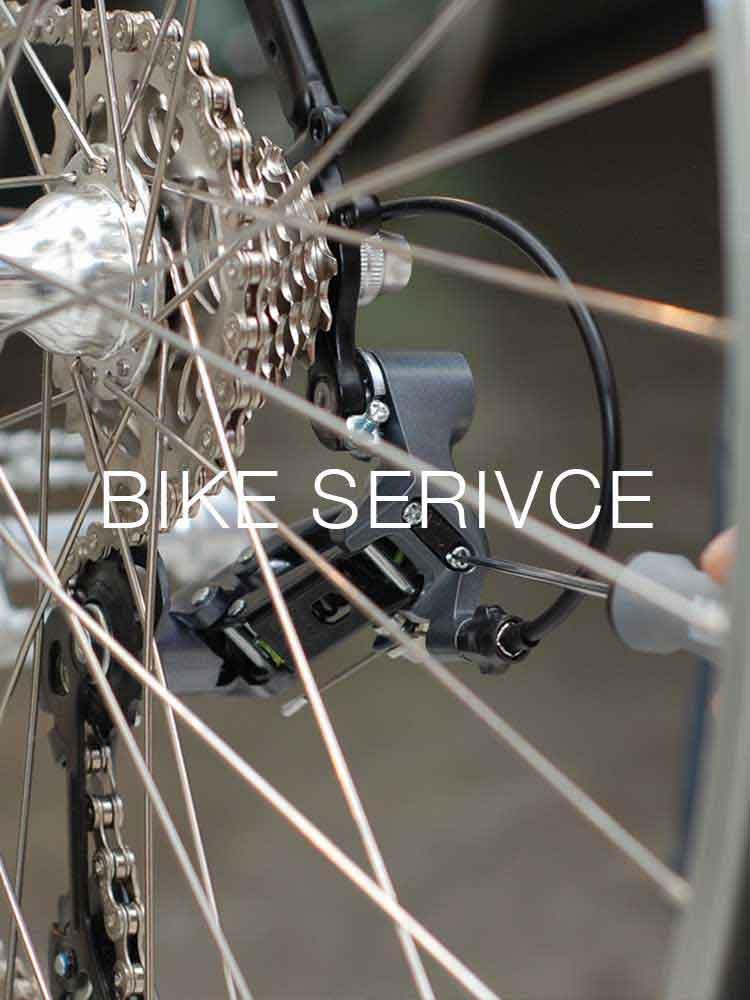 บริการ ดูแลจักรยาน ล้างจักรยาน ซ่อมบำรุงจักรยาน