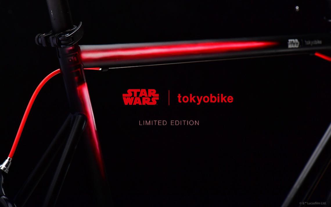 รุ่นพิเศษ STARWAR - tokyo bike