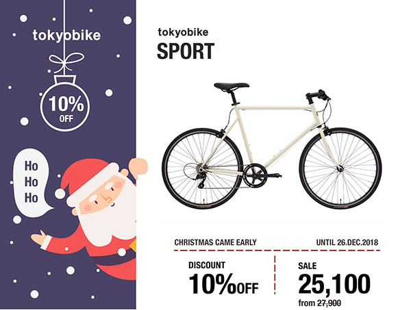 โปรโมชั่นพิเศษสำหรับซื้อรถจักรยานเดือนธันวาคม Christmas came early จักรยานรุ่น tokyobike sport จาก 27900 เหลือ 25100