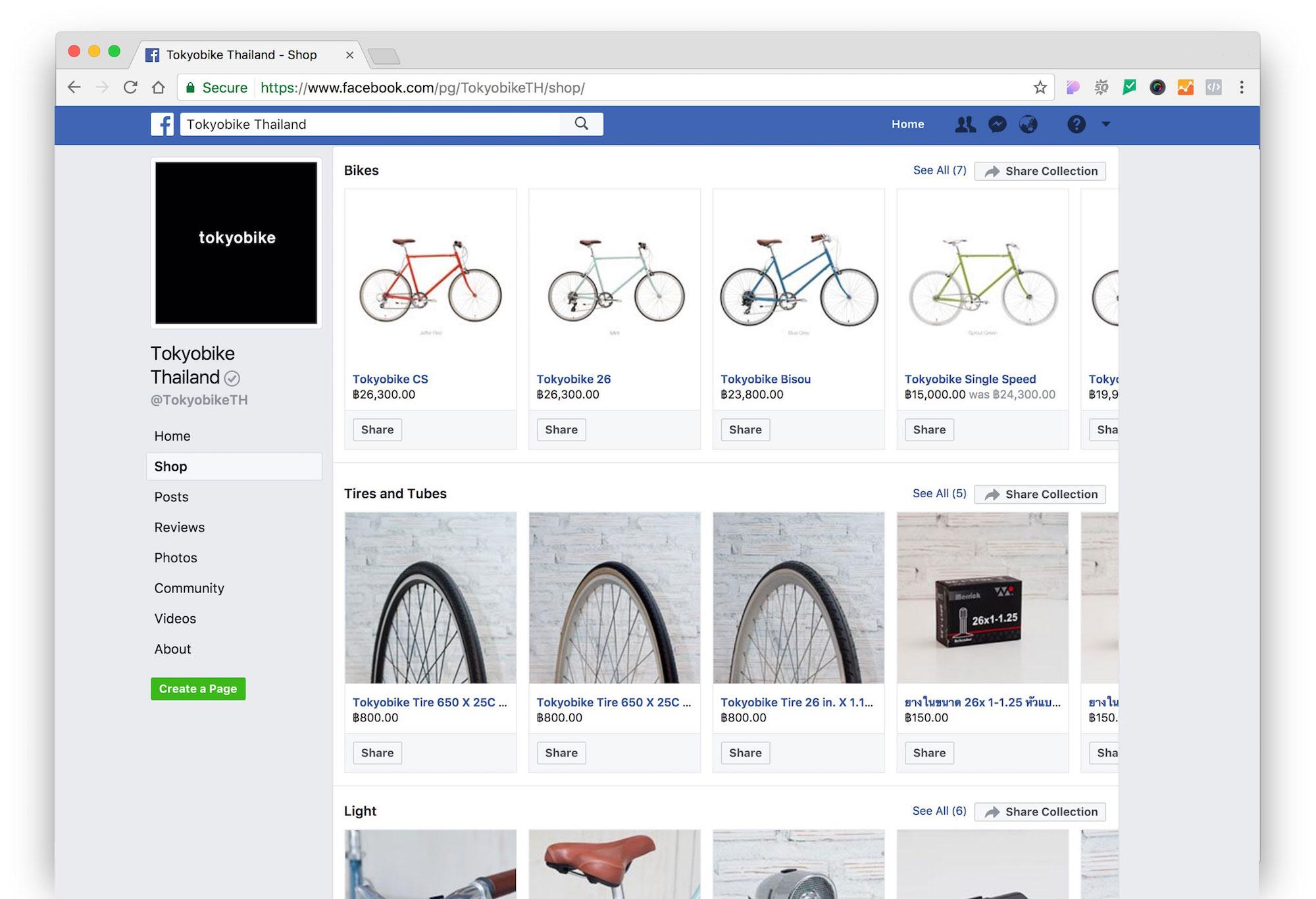 ร้านจักรยาน ออนไลน์ โตเกียวไบค์ เป็น ร้านขายจักรยาน และ อุปกรณ์ จักรยาน บน facebook