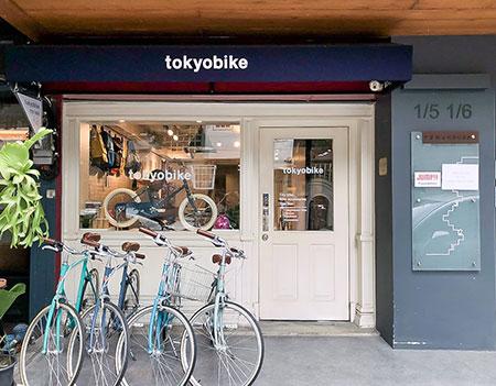 บริการเช่าจักรยาน tokyobike rental อารีย์ กรุงเทพ กทม.